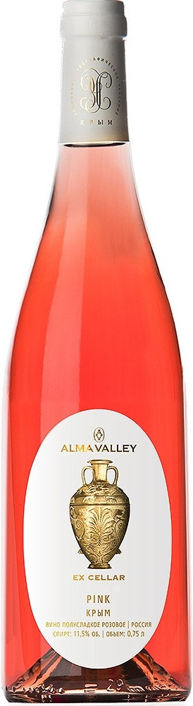 Alma Valley, Ex Cellar Pink